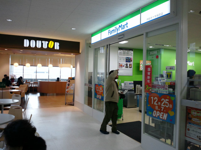 20120104_003