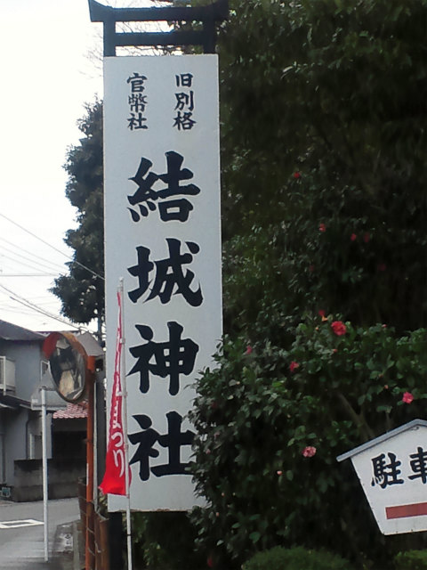 20120310_003